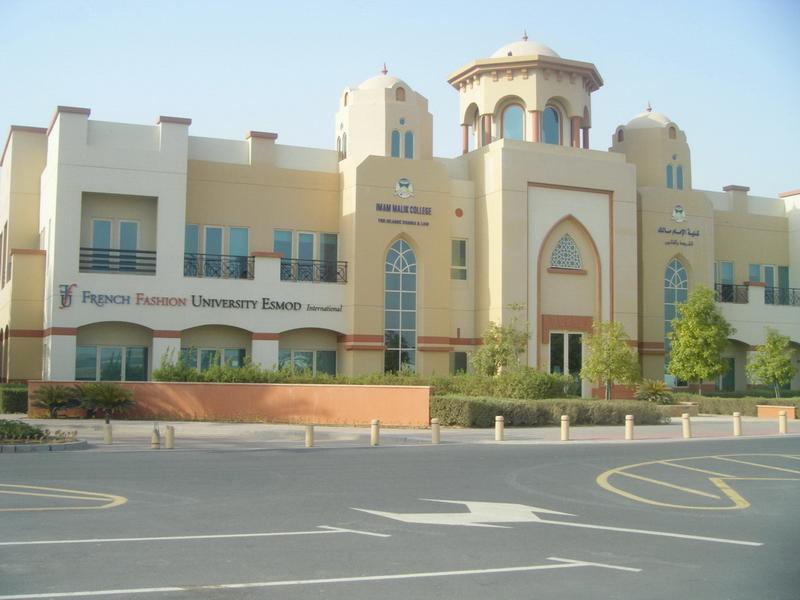 French Fashion University Dubai In Dubai Complete Guide For Dubai City