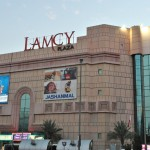 Lamcy Cinema Dubai