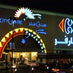 deira city center Carrefour and hotels near city center deira