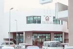 Al Raffa Police Station