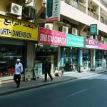 Computer Street Bur Dubai