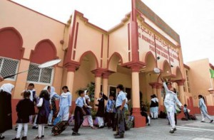 Pakistani Schools in Dubai