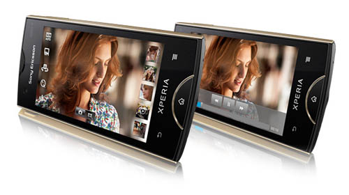 Xperia ray Price UAE Dubai