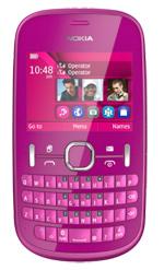Nokia Asha 200 Dubai