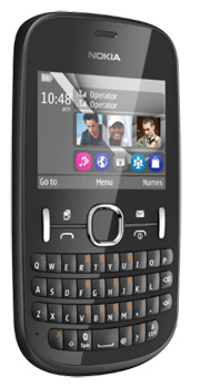 Nokia Asha 200 Price in Dubai and UAE