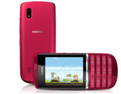 Price for Nokia Asha Dubai UAE