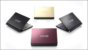 Sony vaio laptop series gitex price