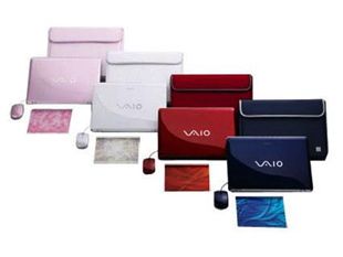 vaio laptop dubai