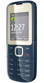Nokia C2 Price UAE Dubai