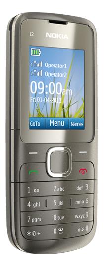 Nokia C2 UAE