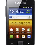 Samsung Galaxy Y S5360 Price in Dubai and UAE