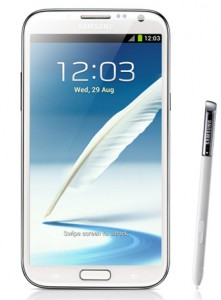 Samsung Galaxy Note 2 Dubai and UAE