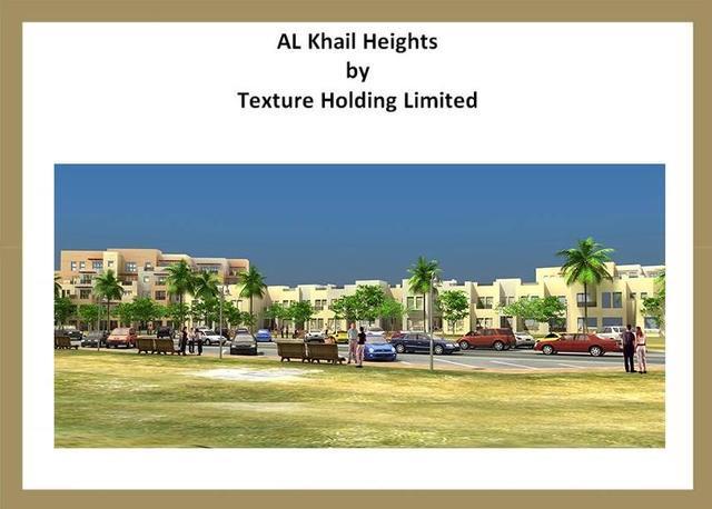 Al Khail Heights, Dubai