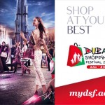 DSF2014 offers and discounts