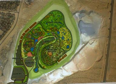 Safari Park Dubai
