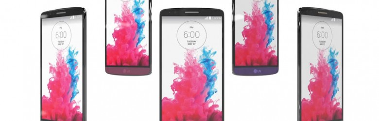 LG G3 Prices in Dubai and UAE