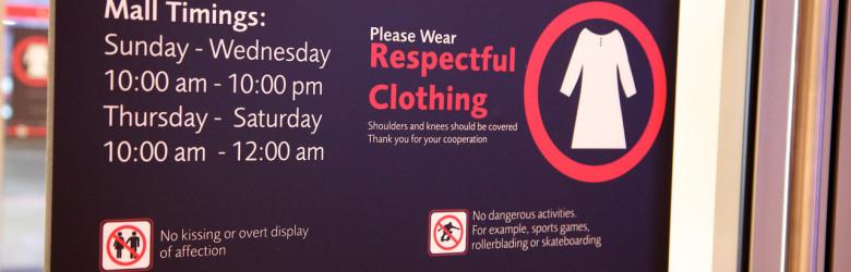 respectful-clothing-dubaidresscode