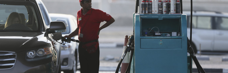 Dubai Petrol Prices Latest