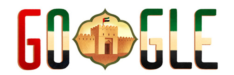 Google Doodle Celebrates UAE 44th national day